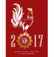 Chinese new year 2017 hand paint gold rooster vector image
