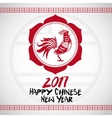 chinese new year 2017 with rooster red frame vector image