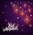 eid mubarak - postcard vector image vector image