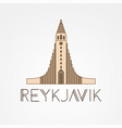 hallgrimskirkja church - the symbol of iceland vector image