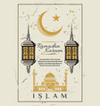 ramadan retro grunge card with mosque and lantern vector image vector image