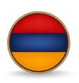 Armenia Seal vector image vector image