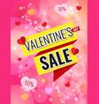 design poster happy valentine s day sale vector image vector image