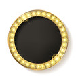 gold round frame cinema on a white background vector image vector image