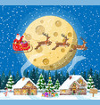 merry christmas holiday xmas celebration vector image vector image