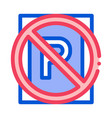 prohibited parking icon outline vector image vector image