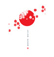 china poster template sun cherry flowers and vector image vector image