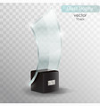 glass trophy award isolated vector image vector image