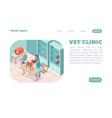 vet clinic website design vector image vector image