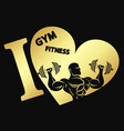i love gym and fitness vector image