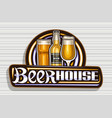 logo for beer house