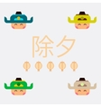 China man collection of vector image vector image