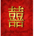 chinese characters double happiness vector image