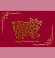 ornamental pig design for happy chinese new year vector image