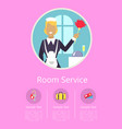 room service internet page with cleaning woman vector image vector image