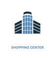 shopping center icon monochrome style design from vector image
