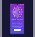 artificial intelligence ai in mobile app ui vector image