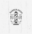 barber shop pole and ribbon for text emblem vector image