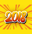 happy new year 2018 pop art comic style poster vector image vector image