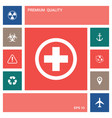 medical cross icon elements for your design vector image