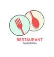 restaurant food drinks logo fork spoon backgroun vector image