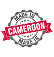 made in cameroon round seal vector image vector image