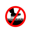 no step on the lawn grass prohibition sign vector image vector image