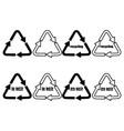 recycling - no waste - zero waste recycle logo vector image vector image
