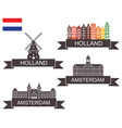 Holland vector image vector image