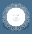 round frame with lace border pattern vector image vector image