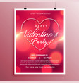 valentines day party event flyer template design vector image vector image