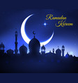 ramadan kareem greeting card with muslim mosque vector image