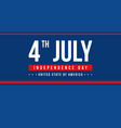 banner style independence day celebration vector image vector image