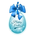 Easter tag vector image vector image