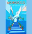 morocco travel retro poster vintage banner vector image vector image