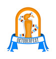 oktoberfest label with a beer glass icon vector image vector image