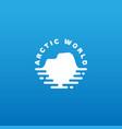 arctic logo vector image