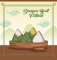 dragon boat festival cartoon design vector image vector image