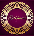 old frame geometric ornament the circular vector image vector image