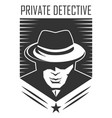 private detective logo man in hat vector image