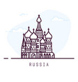 russia line city vector image vector image