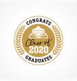 class 2020 golden wreath congrats graduates vector image vector image