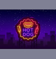 hot dog neon sign hot dog logo in neon vector image vector image