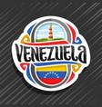 logo for venezuela vector image vector image