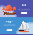 sea yachts flyers with side view sailboats vector image