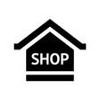 black shopping icon vector image vector image