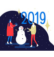 happy new year 2019 - flat design style vector image vector image