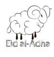 muslim holiday eid al-adha kurban bairam image vector image