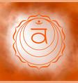 second sacral chakra - swadhisthana vector image vector image
