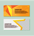 star yellow card banner template vector image vector image